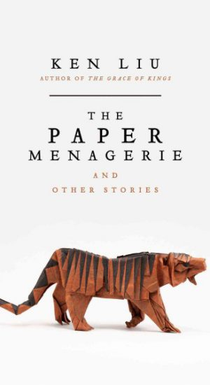 Paper Menagerie cover art