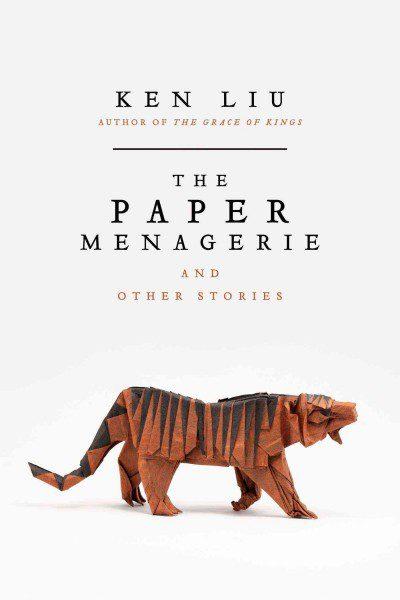 Paper Menagerie cover art