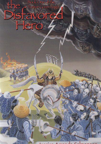 Disfavored Hero cover art
