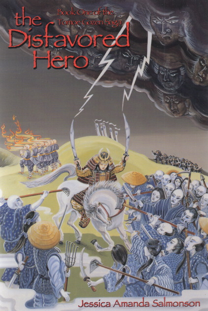 Disfavored Hero cover art