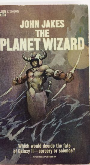 planet wizard
